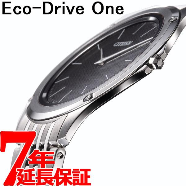 シチズン エコドライブ ワン CITIZEN Eco-Drive One ソーラー 腕時計 メンズ AR5000-50E