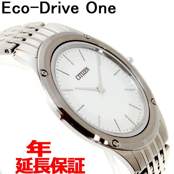 【今だけ!最大2000円OFFクーポン付!&店内ポイント最大47倍!25日23時59分まで】シチズン エコドライブ ワン CITIZEN Eco-Drive One ソーラー 腕時計 メンズ AR5000-68A