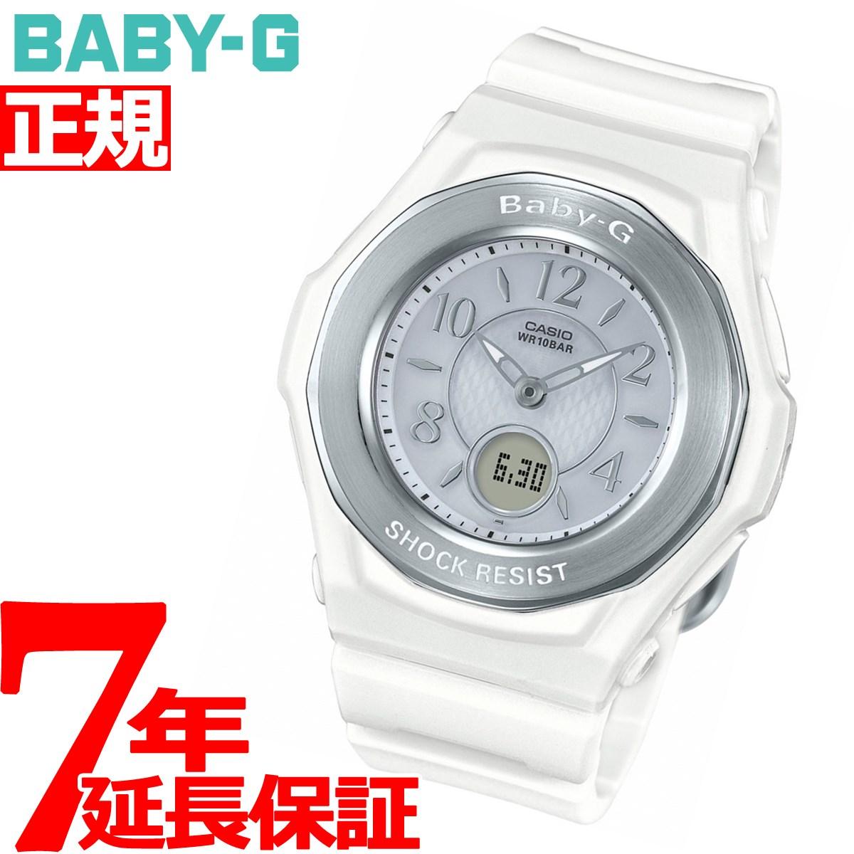 カシオ ベビーG CASIO BABY-G 電波 ソーラー 電波時計 腕時計 レディース タフソーラー BGA-1050-7BJF