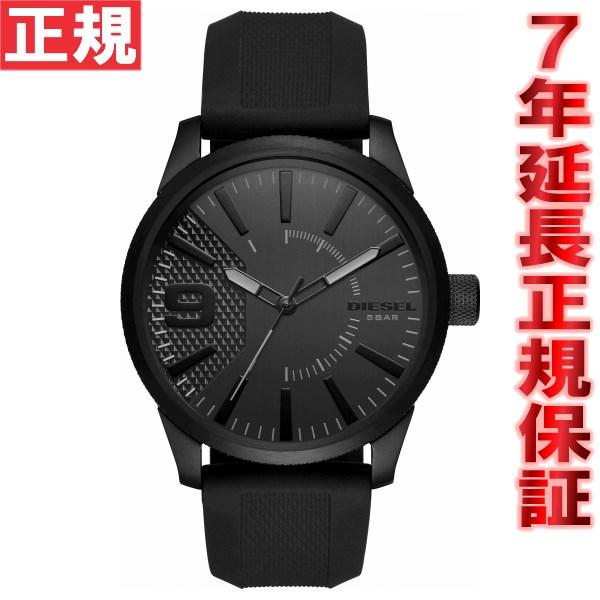 ディーゼル DIESEL 腕時計 メンズ ラスプ RASP DZ1807