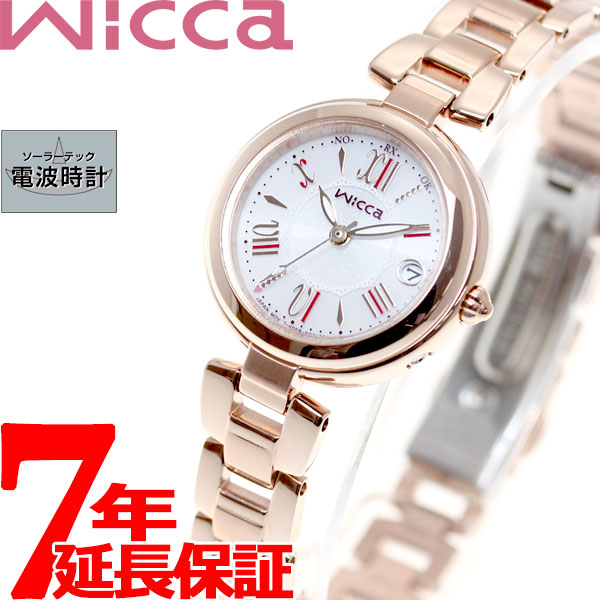 シチズン ウィッカ CITIZEN wicca ソーラー 電波時計 腕時計 レディース ハッピーダイアリー KL0-669-11