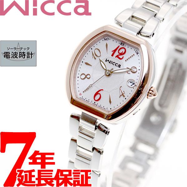 シチズン ウィッカ CITIZEN wicca ソーラー 電波時計 有村架純 腕時計 レディース ハッピーダイアリー KL0-731-91