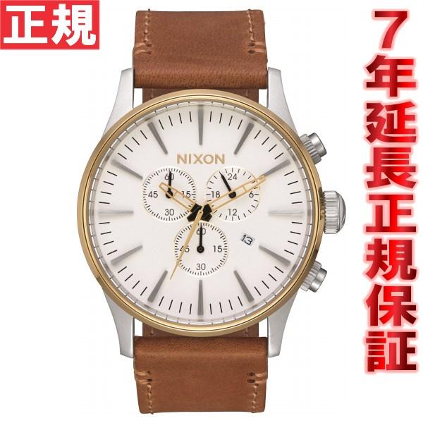 ニクソン NIXON セントリー クロノ レザー SENTRY CHRONO LEATHER 腕時計 メンズ ゴールド/クリーム/タン NA4052548-00