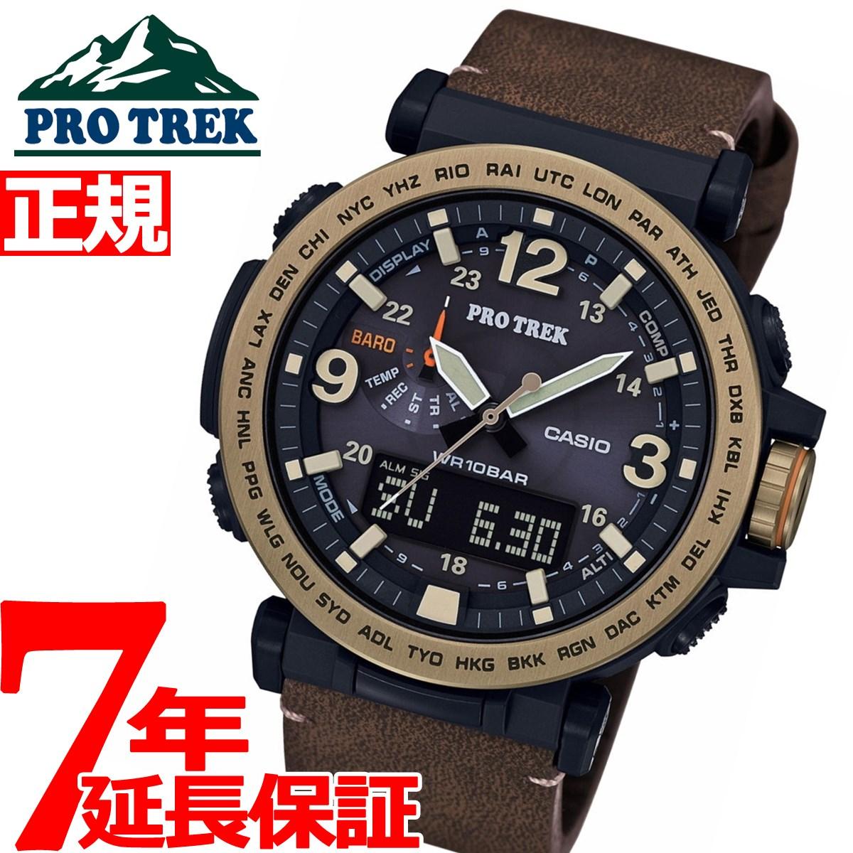 今だけ!店内ポイント最大38倍!19日9時59分まで! カシオ プロトレック CASIO PRO TREK ソーラー 腕時計 メンズ アナデジ タフソーラー PRG-600YL-5JF