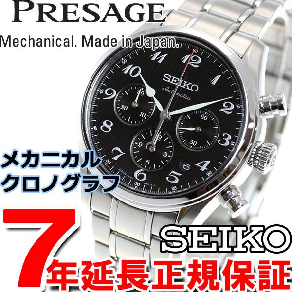セイコー プレザージュ SEIKO PRESAGE 自動巻き メカニカル 腕時計 メンズ クロノグラフ プレステージライン SARK009【36回無金利】