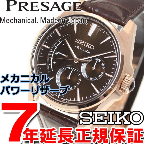 セイコー プレザージュ SEIKO PRESAGE 自動巻き メカニカル 腕時計 メンズ プレステージライン SARW034【36回無金利】