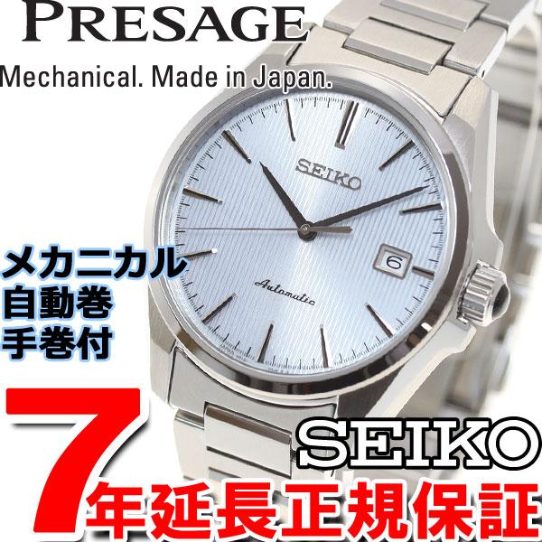 セイコー プレザージュ SEIKO PRESAGE メカニカル 自動巻き 腕時計 メンズ プレステージライン SARX043【36回無金利】