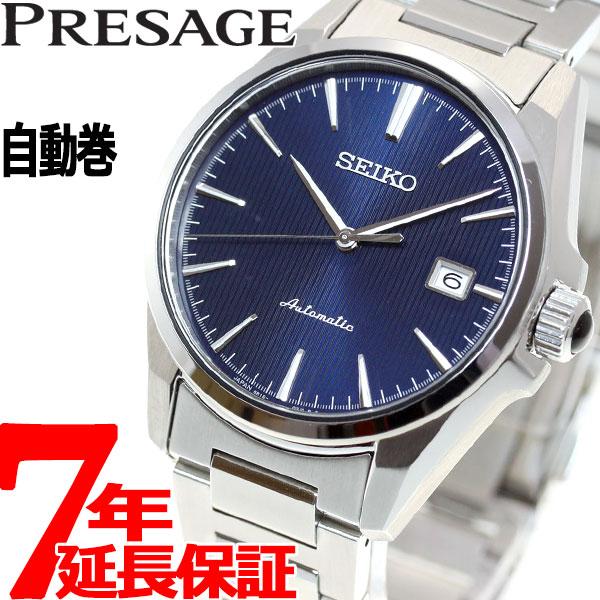 セイコー プレザージュ SEIKO PRESAGE メカニカル 自動巻き 腕時計 メンズ プレステージライン SARX045【36回無金利】