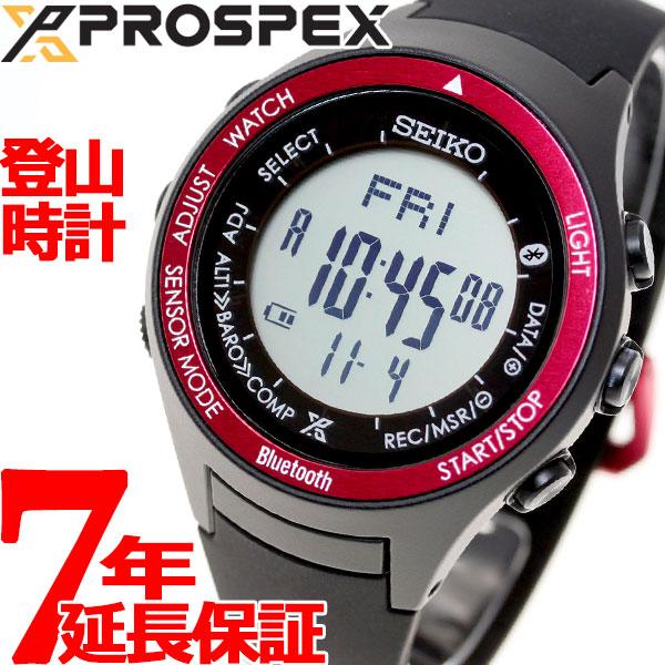 【SHOP OF THE YEAR 2018 受賞】セイコー プロスペックス アルピニスト SEIKO PROSPEX Alpinist Bluetooth通信 ブルートゥース ソーラー 腕時計 メンズ/レディース SBEK003【36回無金利】