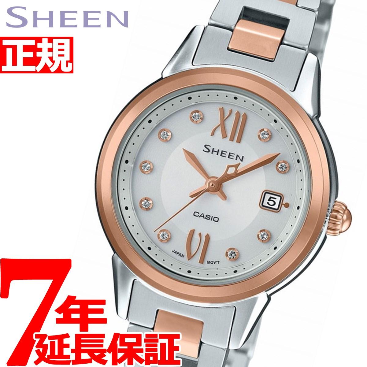 カシオ シーン CASIO SHEEN ソーラー 腕時計 レディース SHS-4500SG-7AJF