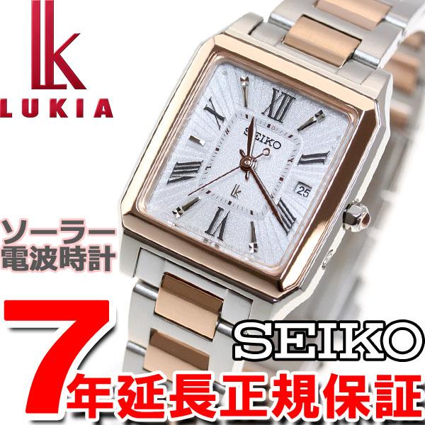 セイコー ルキア SEIKO LUKIA 電波 ソーラー 電波時計 腕時計 レディース SSVW098【36回無金利】
