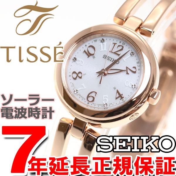 セイコー ティセ SEIKO TISSE 電波 ソーラー 電波時計 腕時計 レディース SWFH072
