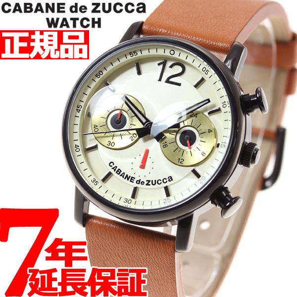 【お買い物マラソンは当店がお得♪本日20より!】ZUCCa ズッカ フクロウ FUKUROWL 腕時計 メンズ/レディース カバン ド ズッカ CABANE DE ZUCCA AJGT013