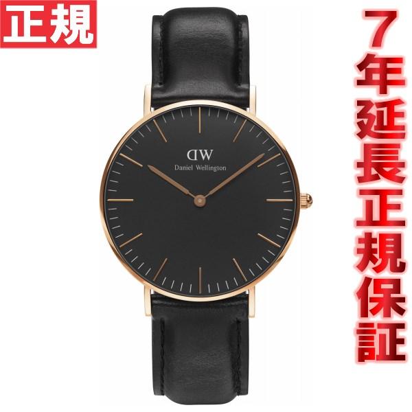 ダニエルウェリントン DANIEL WELLINGTON 腕時計 メンズ/レディース クラッシックブラック シェフィールド ローズゴールド 36mm DW00100139