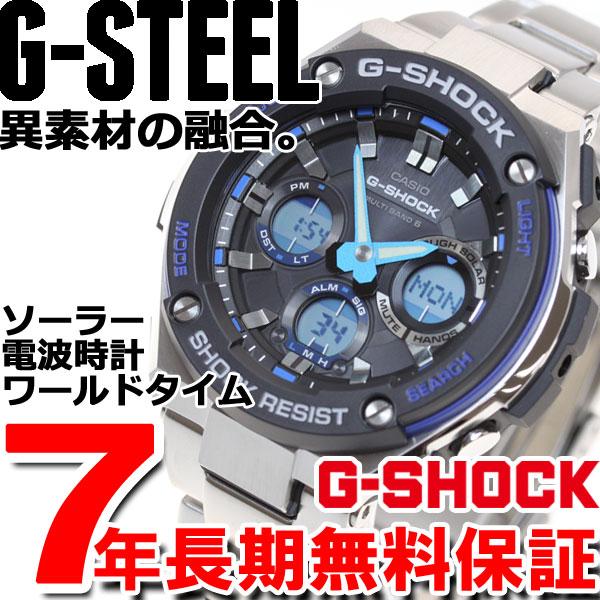 G-SHOCK 電波 ソーラー 電波時計 G-STEEL カシオ Gショック Gスチール CASIO 腕時計 メンズ アナデジ タフソーラー GST-W100D-1A2JF