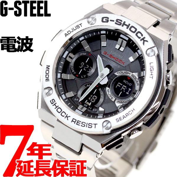 G-SHOCK 電波 ソーラー 電波時計 ブルー G-STEEL カシオ Gショック Gスチール CASIO 腕時計 メンズ アナデジ タフソーラー GST-W110D-1AJF