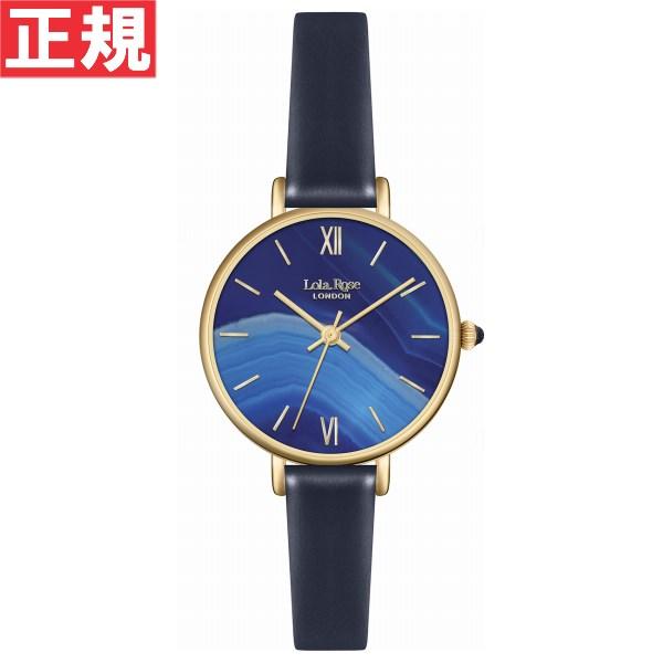 ローラローズ Lola Rose 腕時計 レディース サファイアアゲート SapphireAgate LR2036