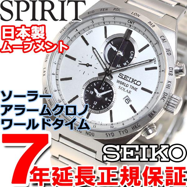セイコー スピリット スマート SEIKO SPIRIT SMART ソーラー 腕時計 メンズ クロノグラフ SBPJ021