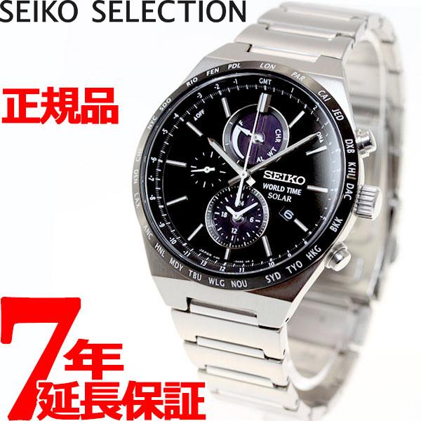 ニールがお得!今ならポイント最大39倍!10日23時59分まで! セイコー スピリット スマート SEIKO SPIRIT SMART ソーラー 腕時計 メンズ クロノグラフ SBPJ025
