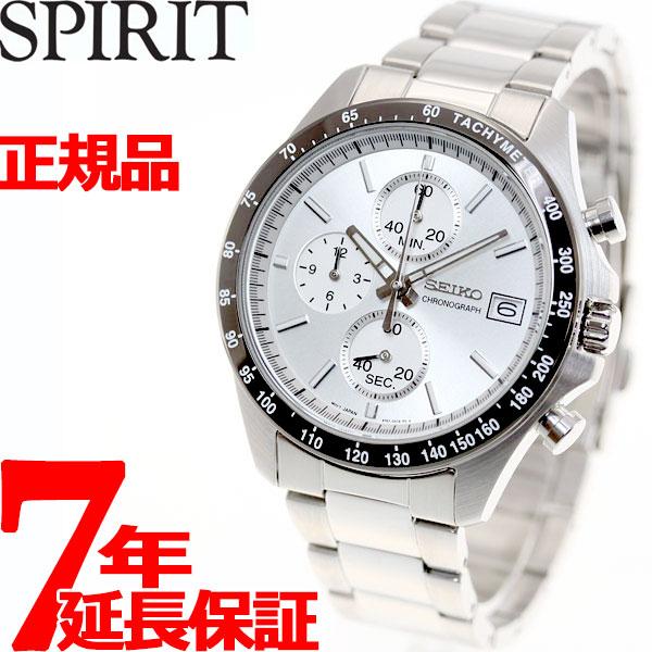 セイコー スピリット SEIKO SPIRIT 腕時計 メンズ クロノグラフ SBTR007【正規品】