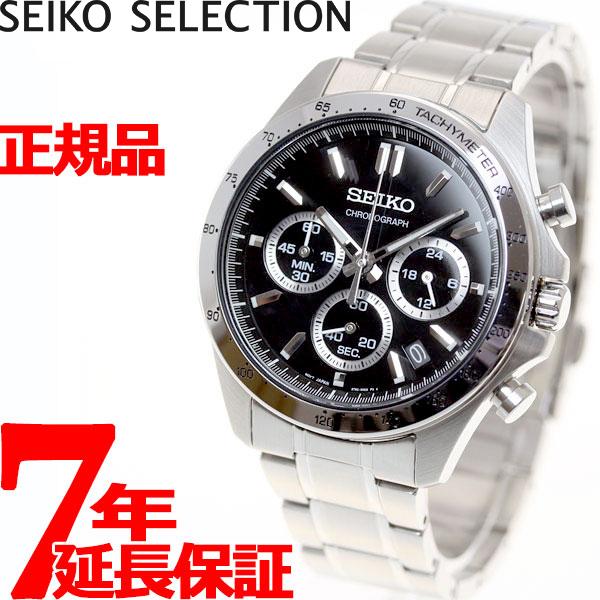 セイコー スピリット SEIKO SPIRIT 腕時計 メンズ クロノグラフ SBTR013【正規品】