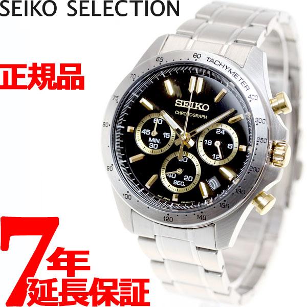 セイコー スピリット SEIKO SPIRIT 腕時計 メンズ クロノグラフ SBTR015【正規品】