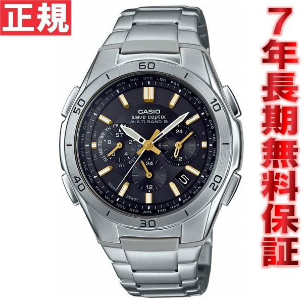 カシオ ウェーブセプター CASIO wave ceptor 電波 ソーラー 電波時計 腕時計 メンズ タフソーラー WVQ-M410DE-1A3JF