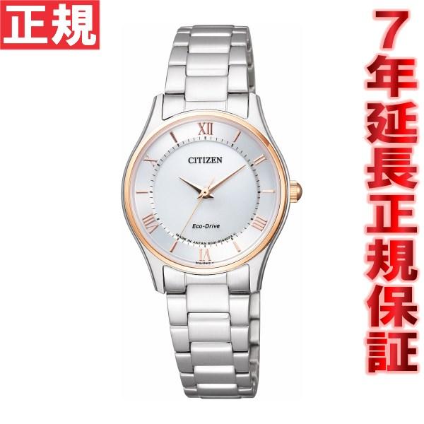 シチズン コレクション CITIZEN COLLECTION エコドライブ ソーラー 腕時計 薄型ペアモデル レディース EM0404-51A