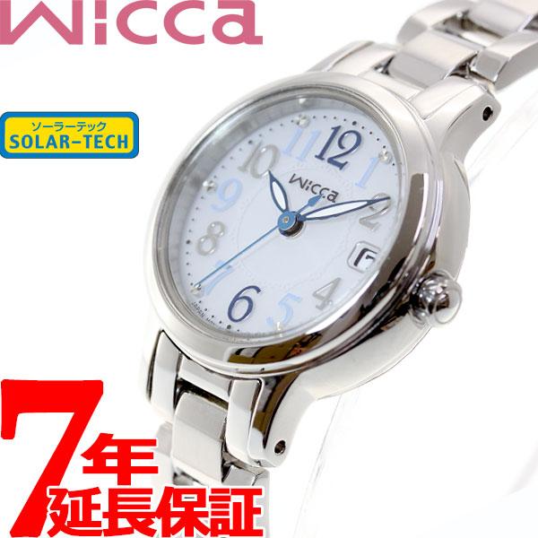シチズン ウィッカ CITIZEN wicca ソーラー 有村架純 腕時計 レディース KH4-912-11