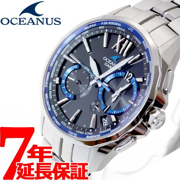 カシオ オシアナス マンタ CASIO OCEANUS Manta 電波 ソーラー 電波時計 腕時計 メンズ クロノグラフ タフソーラー OCW-S3400-1AJF