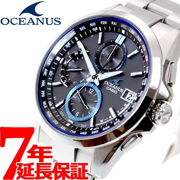 ニールならポイント最大35倍!30日23時59分まで!カシオ オシアナス CASIO OCEANUS 電波 ソーラー 電波時計 腕時計 メンズ クラシックライン クロノグラフ タフソーラー OCW-T2600-1AJF