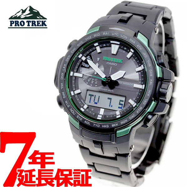 カシオ プロトレック CASIO PRO TREK 電波 ソーラー 電波時計 腕時計 メンズ アナデジ タフソーラー PRW-6100FC-1JF