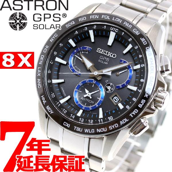 セイコー アストロン SEIKO ASTRON GPSソーラーウォッチ ソーラーGPS衛星電波時計 腕時計 メンズ SBXB107【36回無金利】