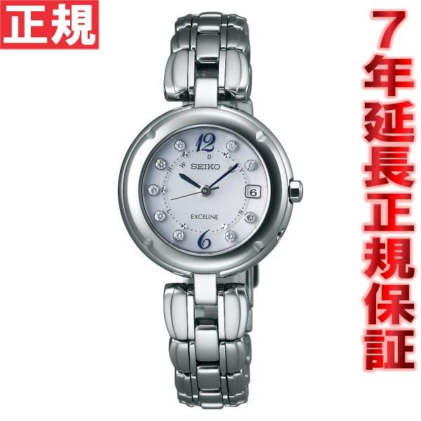 セイコー エクセリーヌ SEIKO EXCELINE 電波 ソーラー 電波時計 腕時計 レディース SWCW121