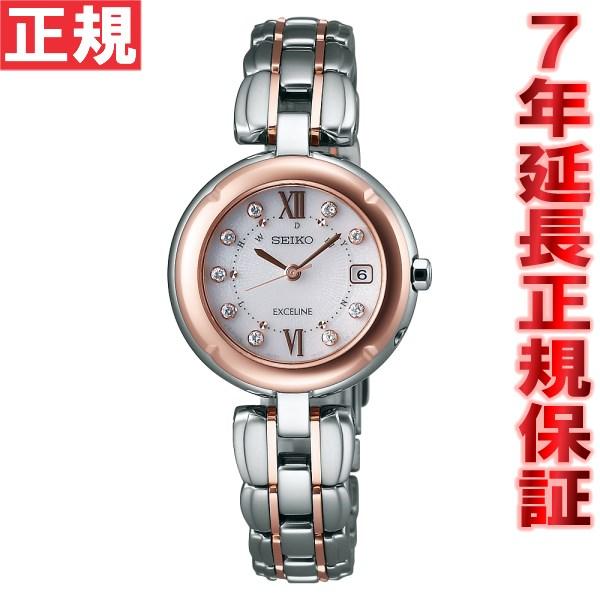 セイコー エクセリーヌ SEIKO EXCELINE 電波 ソーラー 電波時計 腕時計 レディース SWCW124