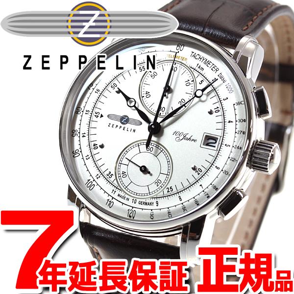 ツェッペリン ZEPPELIN 100周年記念モデル 腕時計 メンズ クロノグラフ 8670-1