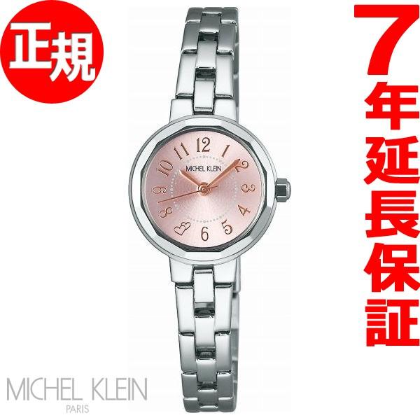 【お買い物マラソンは当店がお得♪本日20より!】ミッシェルクラン MICHEL KLEIN 腕時計 レディース AJCK090
