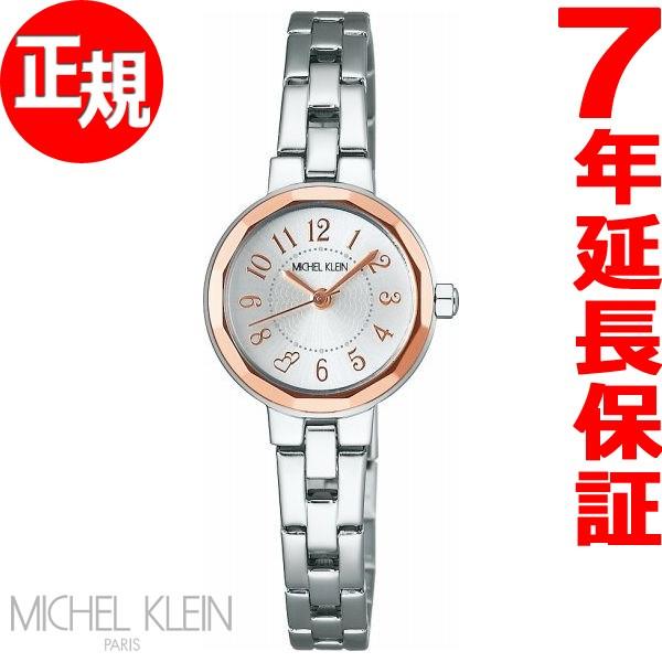 ミッシェルクラン MICHEL KLEIN 腕時計 レディース AJCK091