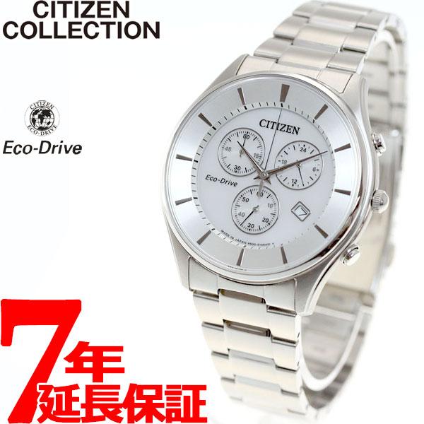 シチズン コレクション CITIZEN COLLECTION エコドライブ ソーラー 腕時計 メンズ 薄型クロノグラフ AT2360-59A