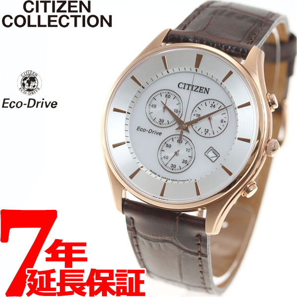 シチズン コレクション CITIZEN COLLECTION エコドライブ ソーラー 腕時計 メンズ 薄型クロノグラフ AT2362-02A