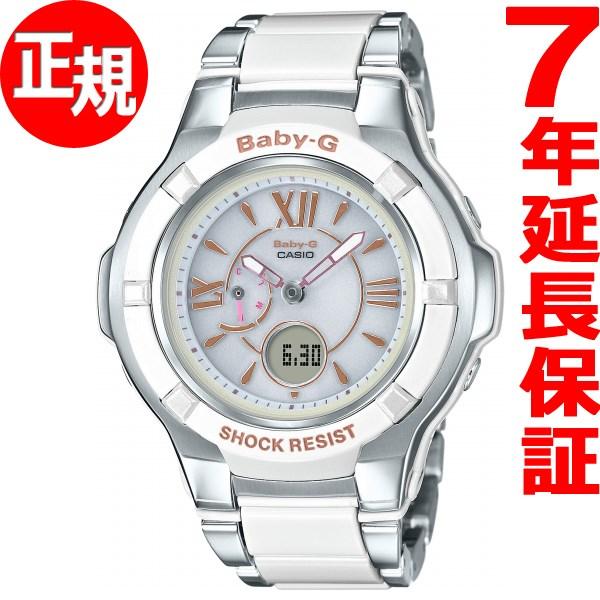 カシオ ベビーG CASIO BABY-G 電波 ソーラー 電波時計 腕時計 レディース BGA-1250C-7B2JF