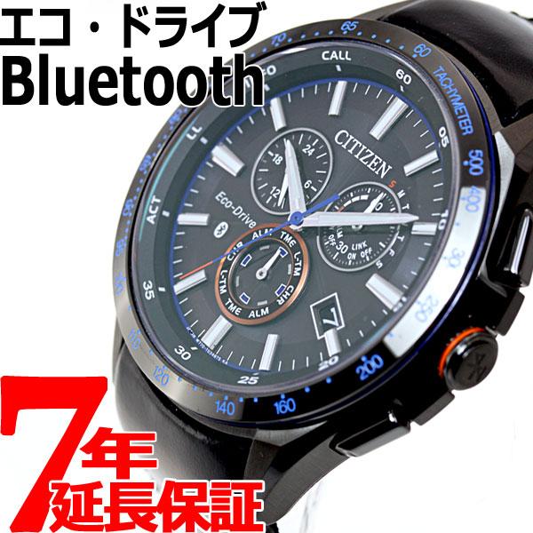 e8c2654bc6 シチズンCITIZENエコドライブBluetoothブルートゥーススマートウォッチ腕時計メンズクロノグラフBZ1035-09E【