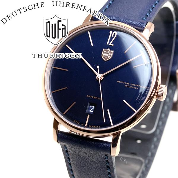 DUFA ドゥッファ 腕時計 メンズ ブロイアー オートマチック ネイビーコレクション DF-9011-07【正規品】