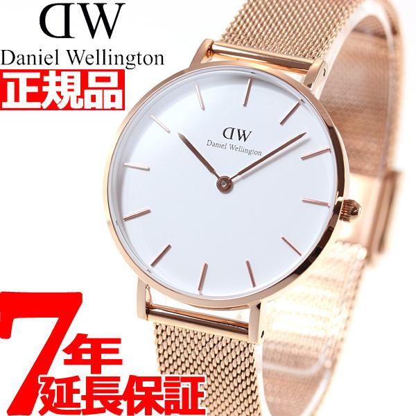 ダニエルウェリントン DANIEL WELLINGTON 腕時計 レディース クラッシックペティット メルローズ ホワイト ローズゴールド 32mm DW00100163