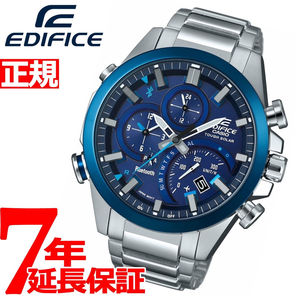 【SHOP OF THE YEAR 2018 受賞】カシオ エディフィス CASIO EDIFICE Bluetooth ブルートゥース 対応 ソーラー 腕時計 メンズ TIME TRAVELLER タフソーラー EQB-501DB-2AJF