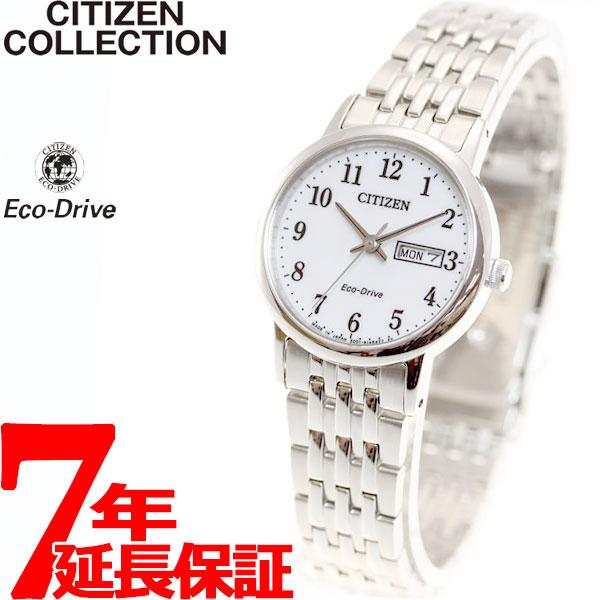 【SHOP OF THE YEAR 2018 受賞】シチズン コレクション CITIZEN COLLECTION エコドライブ ソーラー 腕時計 レディース ペアウォッチ デイデイト EW3250-53A