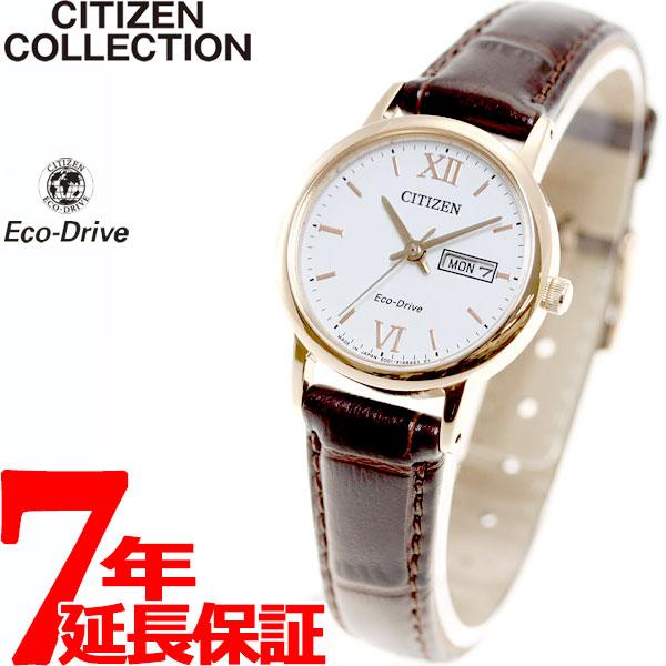 シチズン コレクション CITIZEN COLLECTION エコドライブ ソーラー 腕時計 レディース ペアウォッチ デイデイト EW3252-07A
