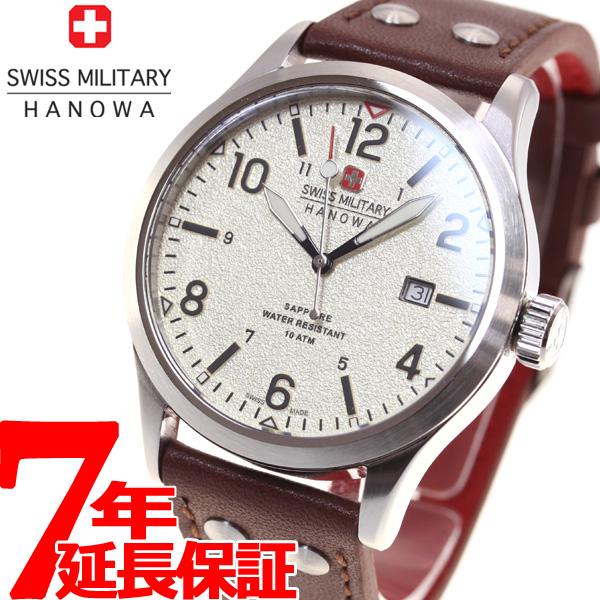 スイスミリタリー SWISS MILITARY 腕時計 メンズ アンダーカバー UNDERCOVER ML-428
