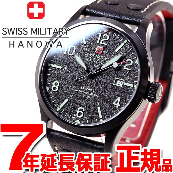 スイスミリタリー SWISS MILITARY 腕時計 メンズ アンダーカバー UNDERCOVER ML-430