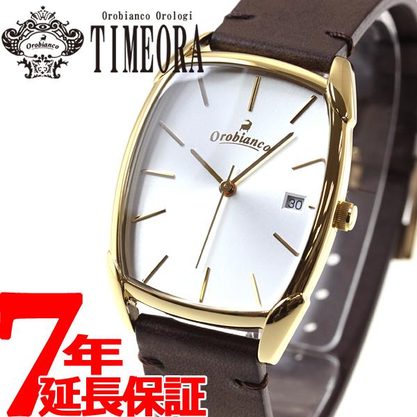 オロビアンコ タイムオラ Orobianco TIMEORA 腕時計 メンズ/レディース アウレオ Aureo OR-0063-1
